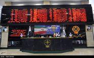 جمعی از سهامداران بازار پایه به سازمان بورس نامه نوشتند