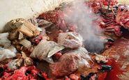 کشف و امحاء بیش از ۱۵۰۰ کیلو گوشت غیرقابل مصرف