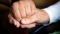 با آلزایمریها چگونه رفتار کنیم؟