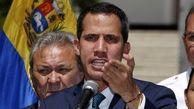 اظهارات رئیسجمهور خودخوانده ونزوئلا درباره مداخله نظامی آمریکا
