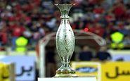 زمان احتمالی برگزاری سوپر جام اعلام شد