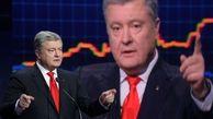 رئیس جمهوری اوکراین در مسیر استیضاح قرار گرفت