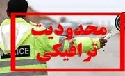 جاده ایلام-صالح آباد یکطرفه شد