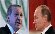 اردوغان در تماس با پوتین: توافق نظام اسد با شبهنظامیان کرد عواقبی خواهد داشت