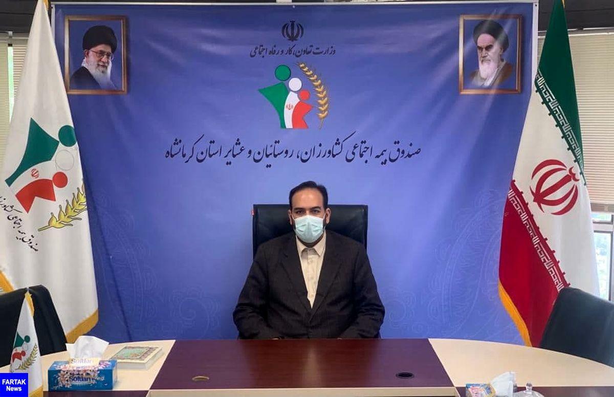 افزایش سه برابری تعداد افراد تحت پوشش بیمه روستایی در کرمانشاه