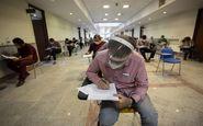 انتشار اصلاحات جدید دفترچه انتخاب رشته کنکور سراسری
