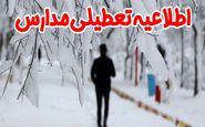 برف و باران مدارس برخی شهرهای کرمانشاه را تعطیل کرد