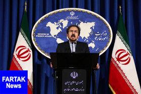 تجاوز به سوریه خلاف همه موازین بینالمللی بود/ برجام یک توافق بین ایران و 1+5 است