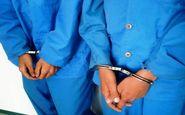  دستگیری 2 تن از اراذل و اوباش در کرمانشاه