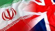 افزایش چشمگیر مراودات تجاری ایران و انگلیس در دوره پسابرجام