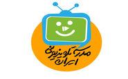 جدول برنامه درسی 9 آذر مدرسه تلویزیونی ایران