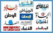 گشتی در دنیای «مطبوعات محرمانه خاورمیانه»