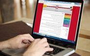 اصلاح دفترچه آزمون استخدامی+جزئیات