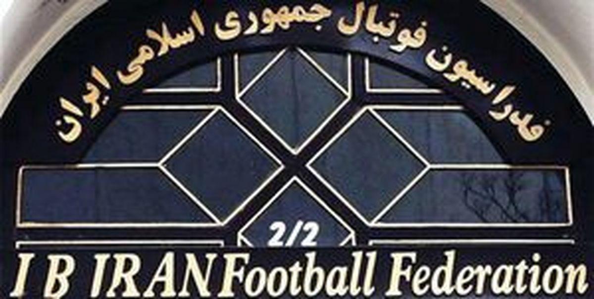 فدراسیون منتظر تصمیم AFC برای استفاده از VAR