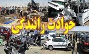 حادثه رانندگی در سیستان وبلوچستان ۳ کشته برجای گذاشت