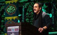 روایت مجری تلویزیون از راهپیمایی اربعین