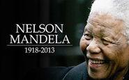 رونمایی از تندیس نلسون ماندلا در سازمان ملل + فیلم