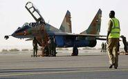 سقوط جنگنده سودانی دو کشته به جا گذاشت