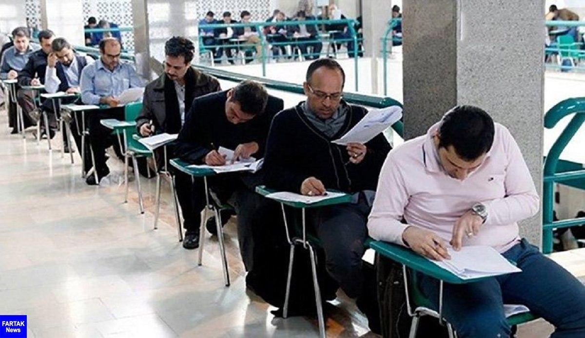 زمان برگزاری هشتمین آزمون استخدامی دستگاههای اجرایی تغییر یافت