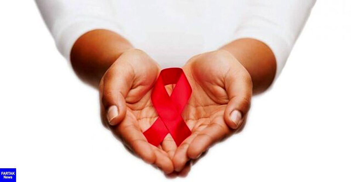 ۲۹ هزار مبتلا به ایدز در ایران شناسایی شده است