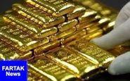 قیمت جهانی طلا امروز ۹۸/۱۱/۰۸