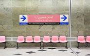 خط شش متروی تهران روزهای دهم و هفدهم بهمن ماه ۹۹ سرویس دهی ندارد