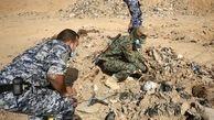 کشف گور دسته جمعی داعش در عراق