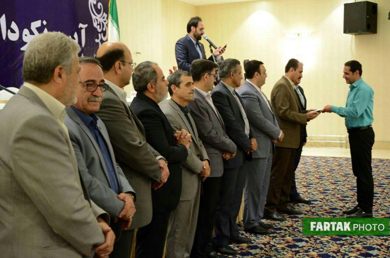 تجلیل از خبرنگاران ورزشی توسط اداره ورزش و جوانان استان کرمانشاه