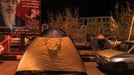 آمادگی شهرداری تهران برای اسکان موقت مسافران نوروزی در ۷ بوستان
