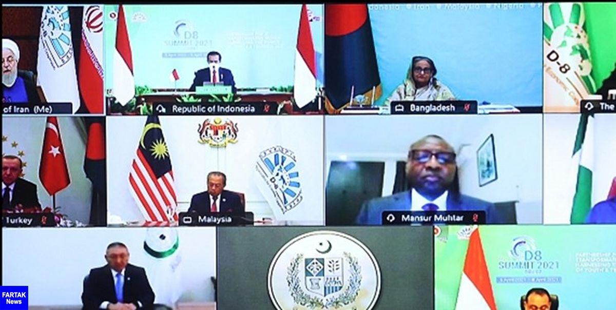 تاکید سران کشورهای عضو «دی ۸» بر تعمیق همکاری ها در مبارزه علیه کووید ۱۹