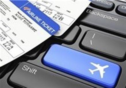 گران فروشی برای یک شرکت هواپیمایی گران تمام شد