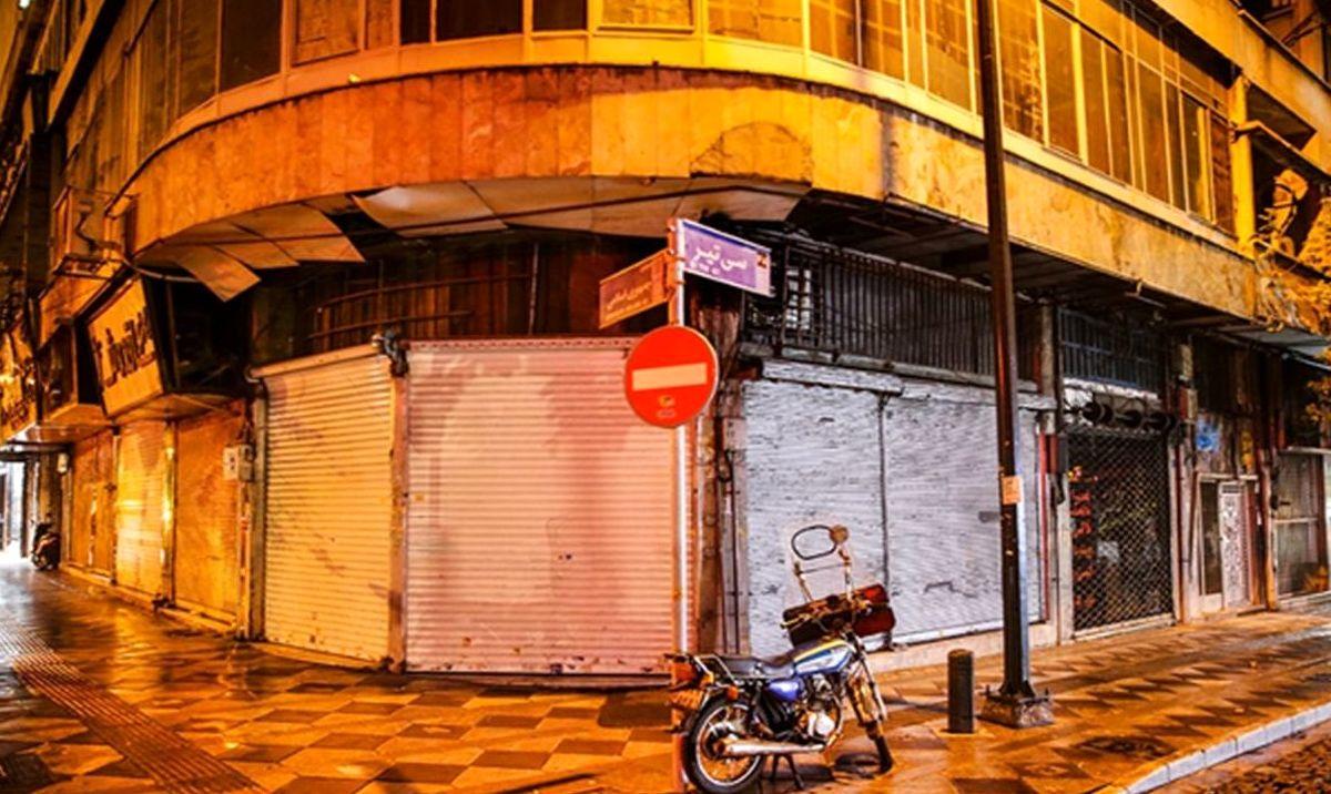نگرانی وزارت بهداشت از ویروس جهش یافته کرونا