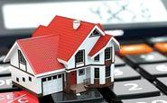 آغاز اخذ مالیات از خانه های خالی