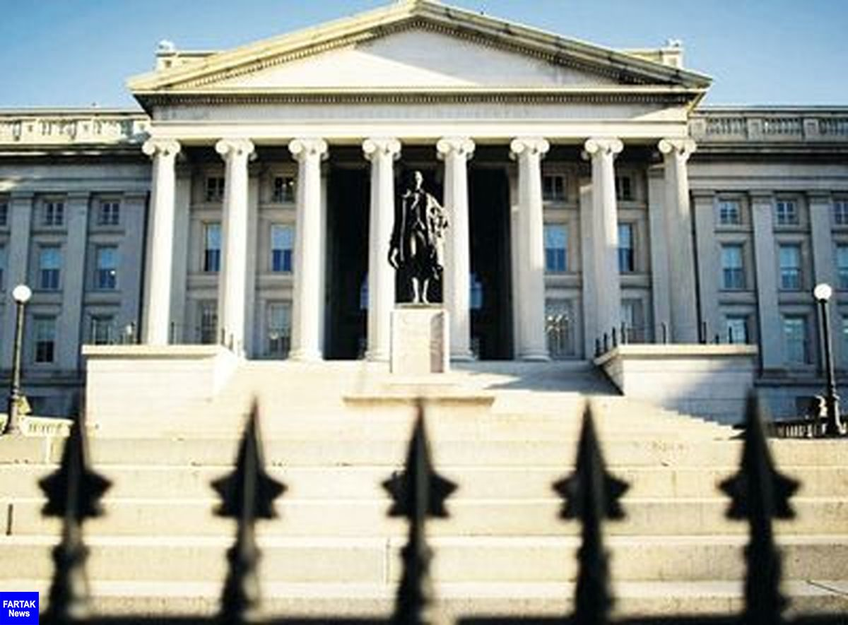 داراییهای خارجی خزانه داری آمریکا کاهش یافت