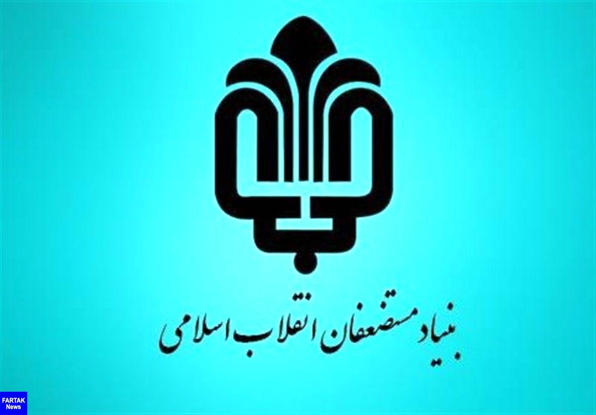 توزیع کارت های هدیه ۵ میلیونی بین روحانیون تکذیب شد