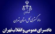 ایراداتهام به استاندار خوزستان فاقد مشروعیت قانونی است