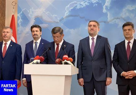 نخست وزیر سابق ترکیه از حزب عدالت استعفا داد