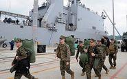 دسته گل جدید ارتش آمریکا در ژاپن