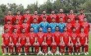 ترکیب احتمالی ایران مقابل بولیوی + عکس