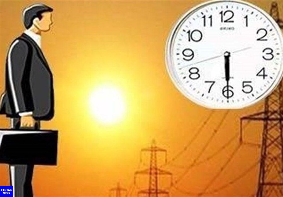 تغییر ساعت کار تمام ادارات و دستگاههای اجرایی استان کرمان