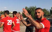 مشکل خاص تراکتور؛ کاپیتانها دور از تبریز!