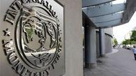 صندوق بینالمللی پول: جنگ تجاری رشد اقتصاد جهان را تهدید میکند