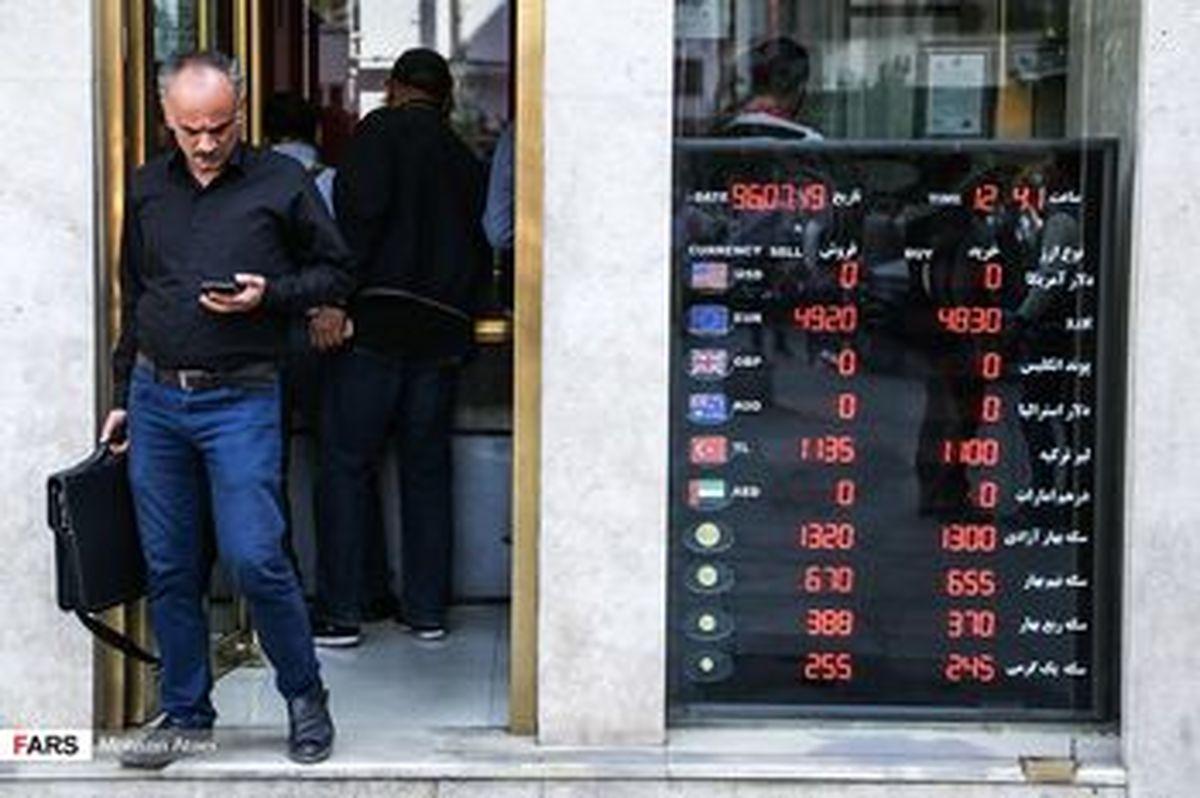 جهش نرخ حواله دلار آمریکا به ۴۸۰۰ تومان