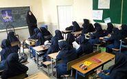 آخرین جزئیات تعطیلی مدارس چهارمحال و بختیاری در نوبت عصر امروز