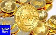 قیمت طلا، قیمت دلار، قیمت سکه و قیمت ارز امروز ۹۸/۰۹/۱۸
