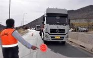اعلام محدودیتهای ترافیکی تردد کامیونها و تریلرها در ماه رمضان