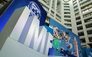 از سر گیری همکاریهای صندوق بین المللی پول با کره شمالی