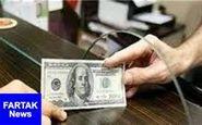 قیمت خرید دلار در بانکها امروز ۹۷/۰۷/۲۵