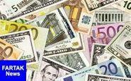 قیمت روز ارزهای دولتی ۹۷/۰۹/۲۰
