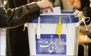 جزئیات میزان مشارکت و آراء استان تهران در انتخابات ریاست جمهوری اعلام شد